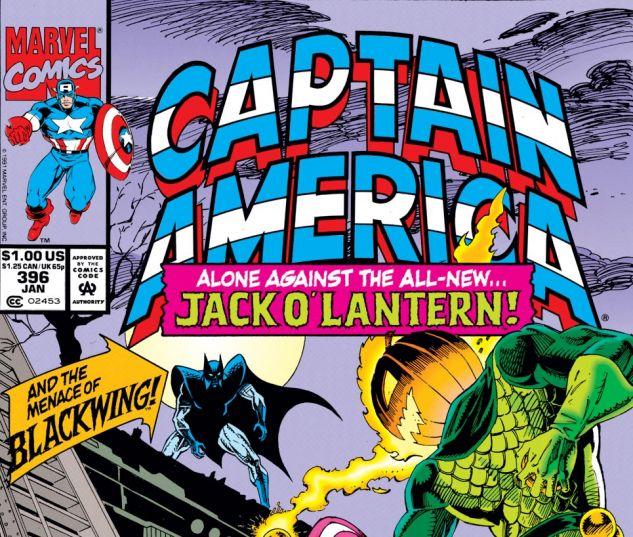 Captain America (1968) #396 Cover