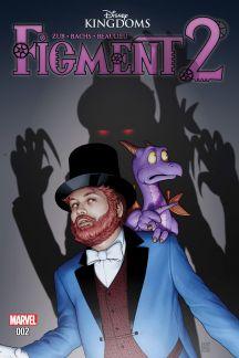 Figment 2 (2015) #2