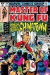 Master_of_Kung_Fu_1974_90_jpg