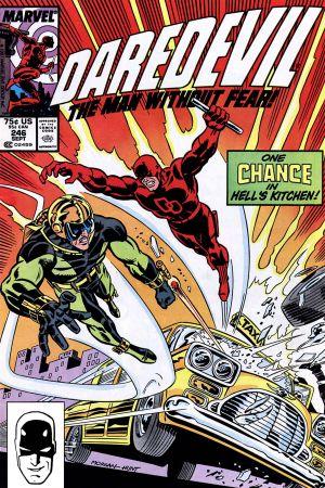 Daredevil #246