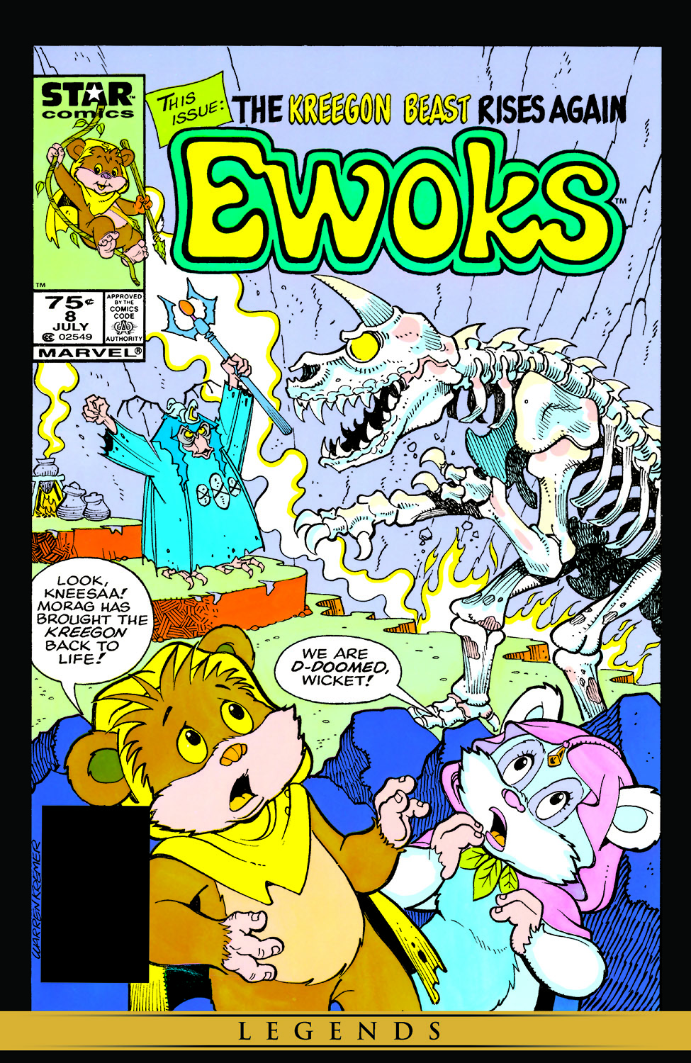 Star Wars: Ewoks (1985) #8
