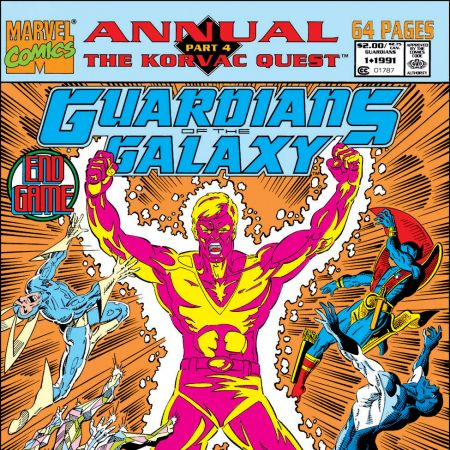 Guardians of the Galaxy Annual (1991)