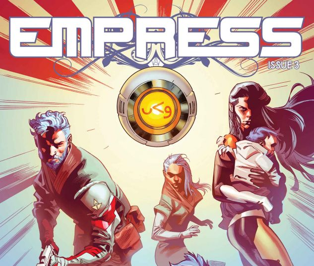 Empress (2016) #3