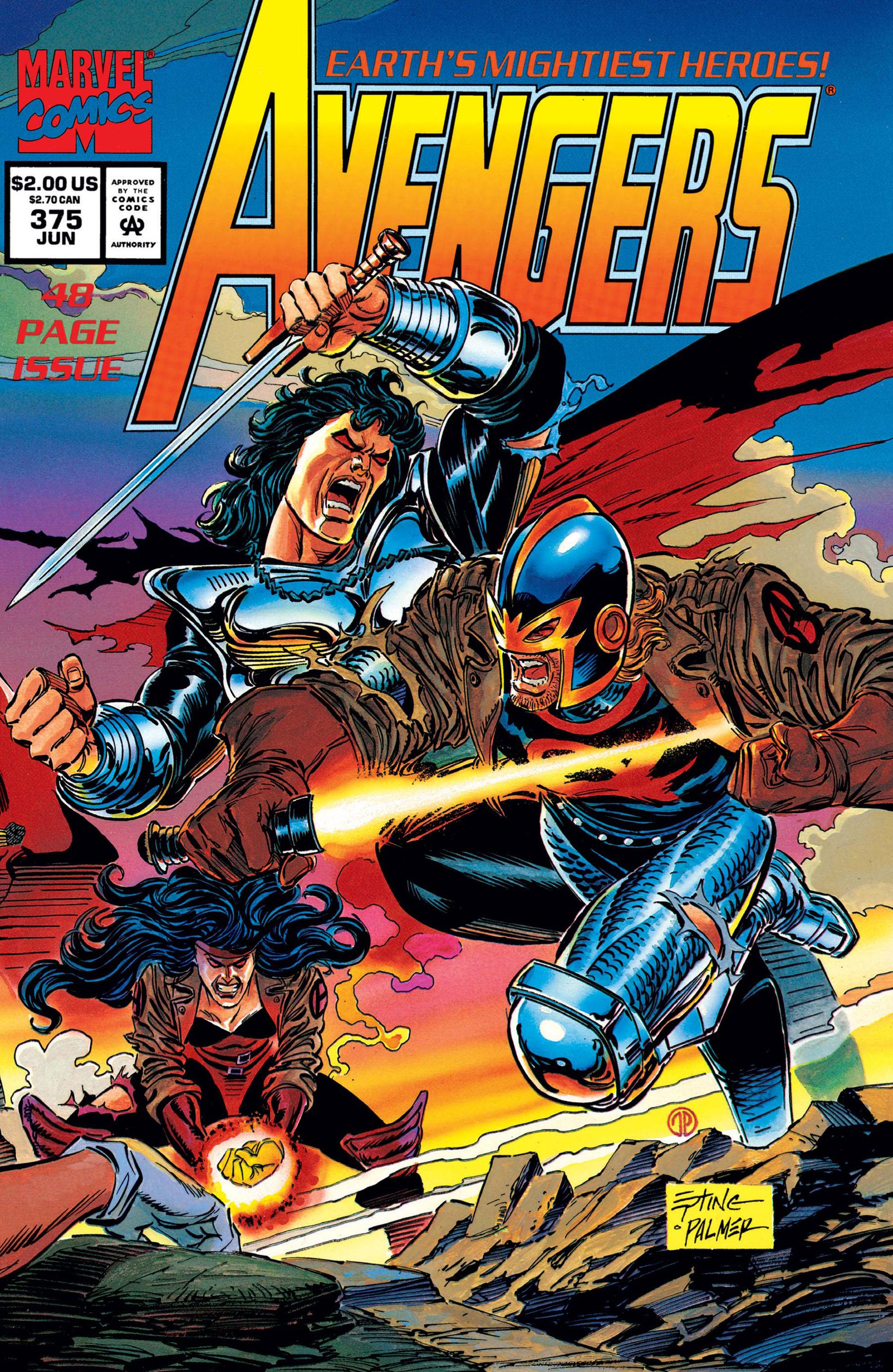 Avengers (1963) #375