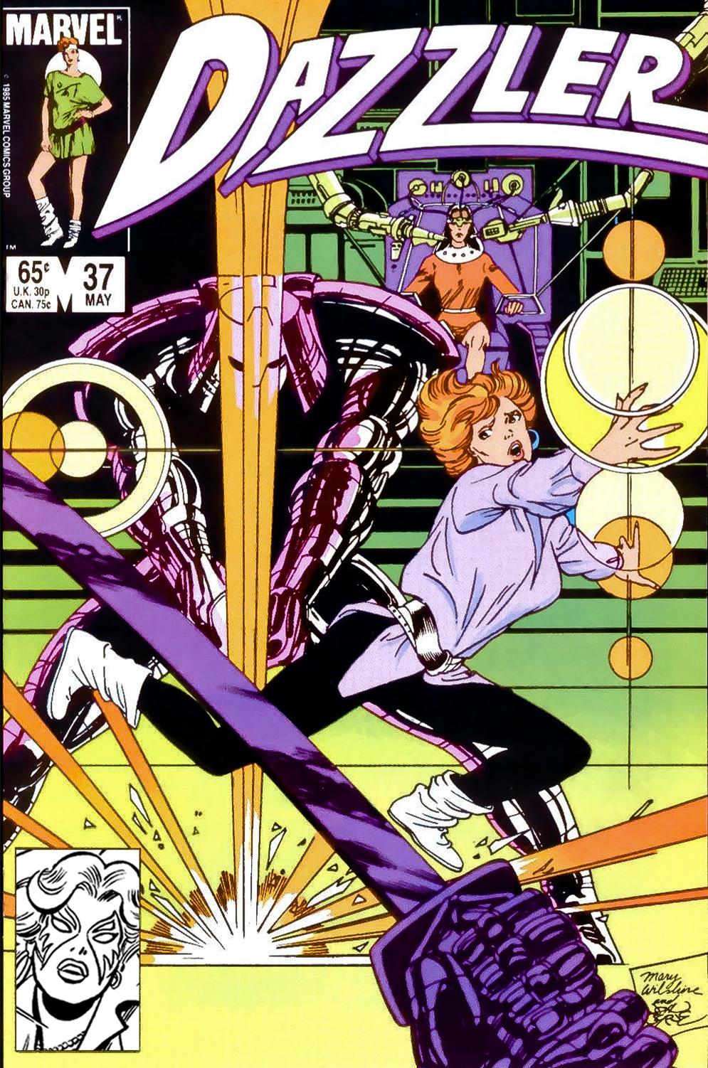 Dazzler (1981) #37