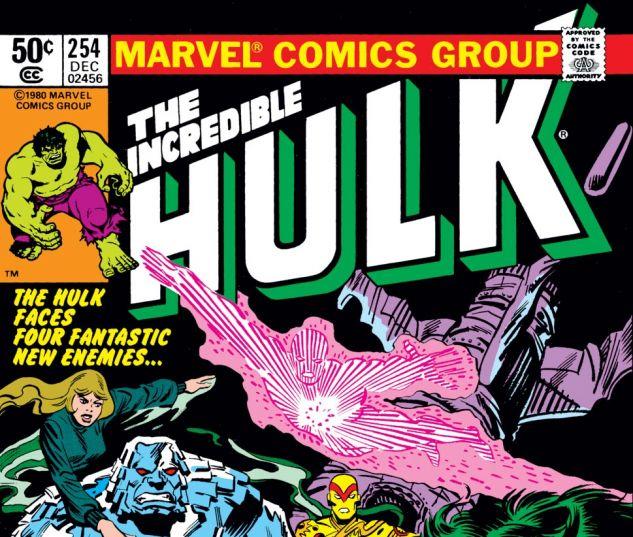 Incredible Hulk (1962) #254 Cover