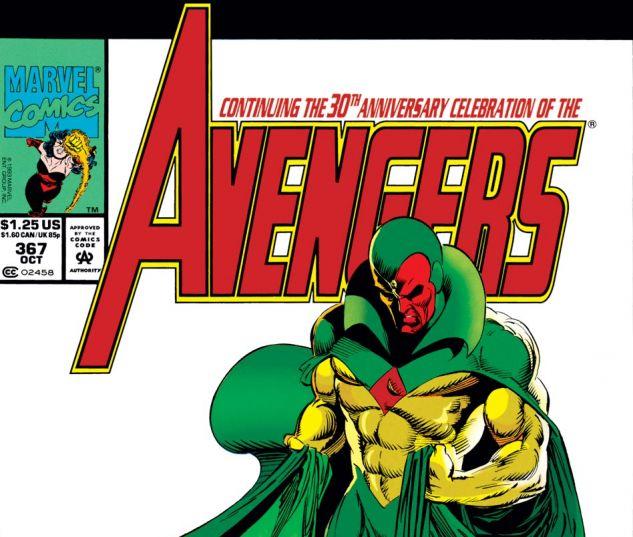 Avengers (1963) #367 Cover