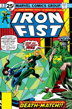 Iron Fist (1975) #6