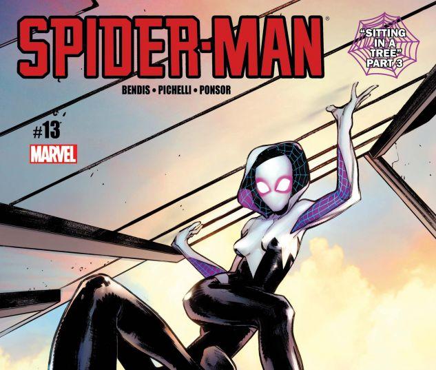 SPIDER_MAN_2016_13