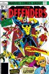 Defenders_1972_62