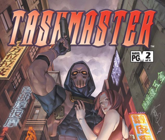 Taskmaster_2002_2