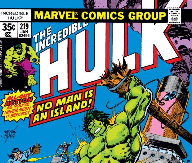 Incredible Hulk (1962) #219 Cover