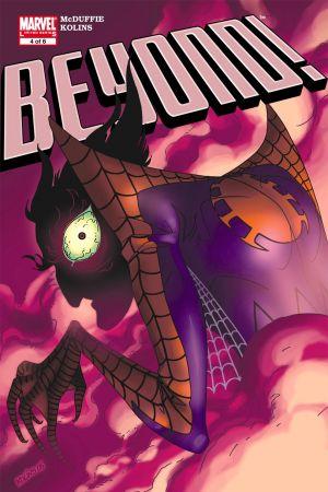 Beyond! (Hardcover)