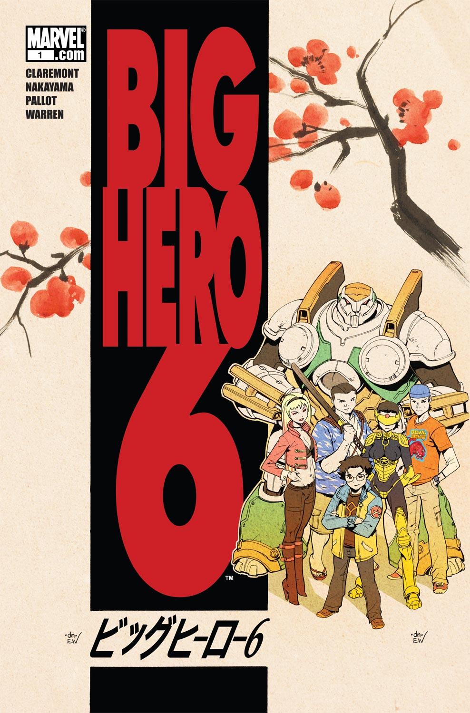 Big Hero 6 (2008) #1