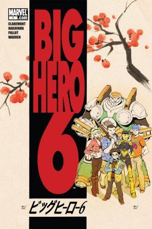 Big Hero 6 #1