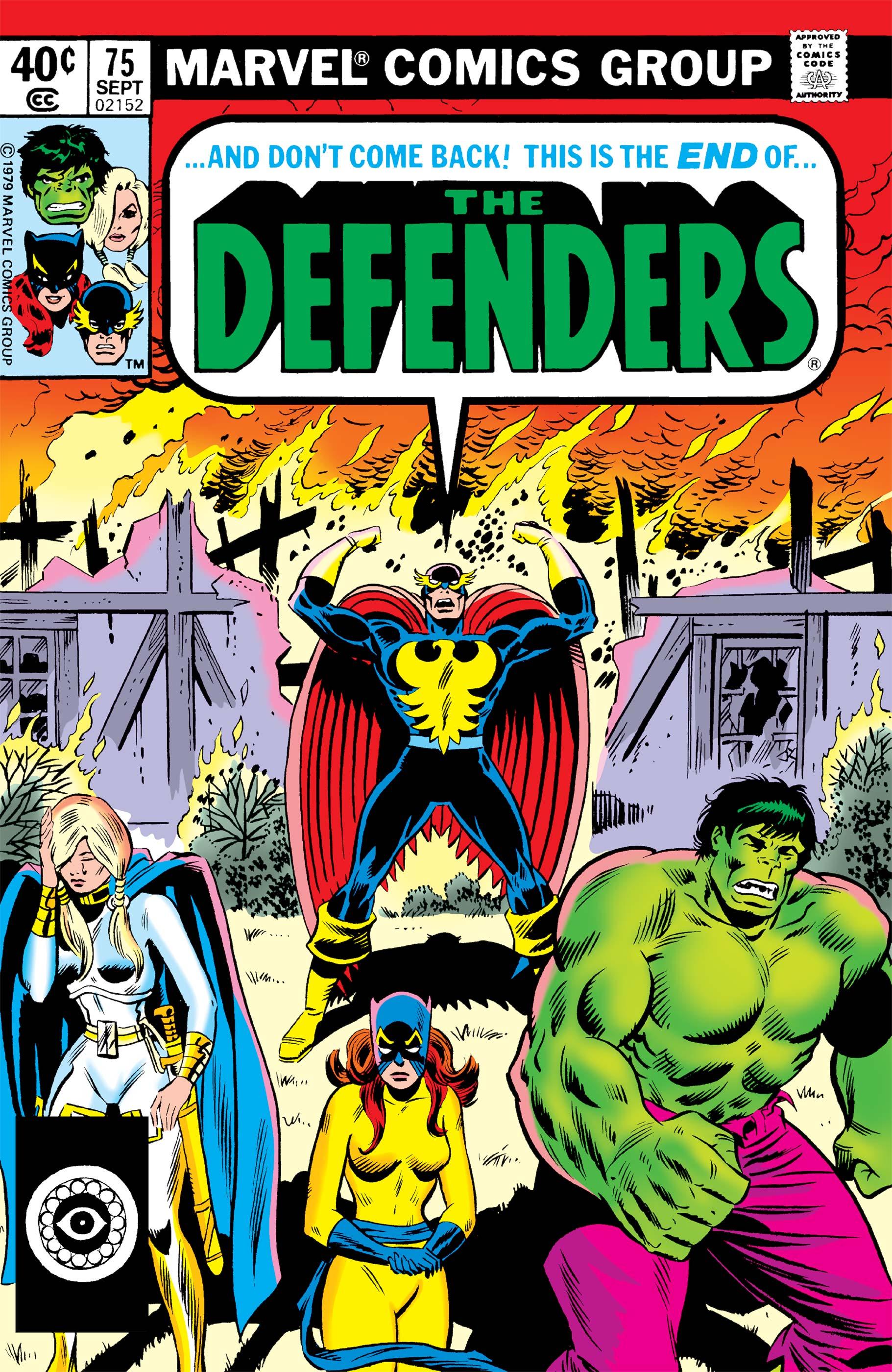 Defenders (1972) #75
