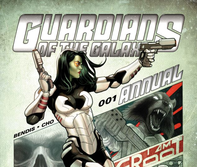 GUARDIANS OF THE GALAXY ANNUAL 1 (WITH DIGITAL CODE)