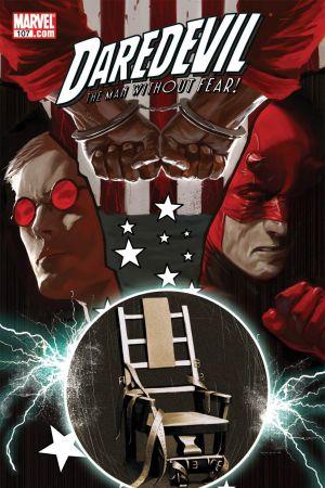 Daredevil (1998) #107
