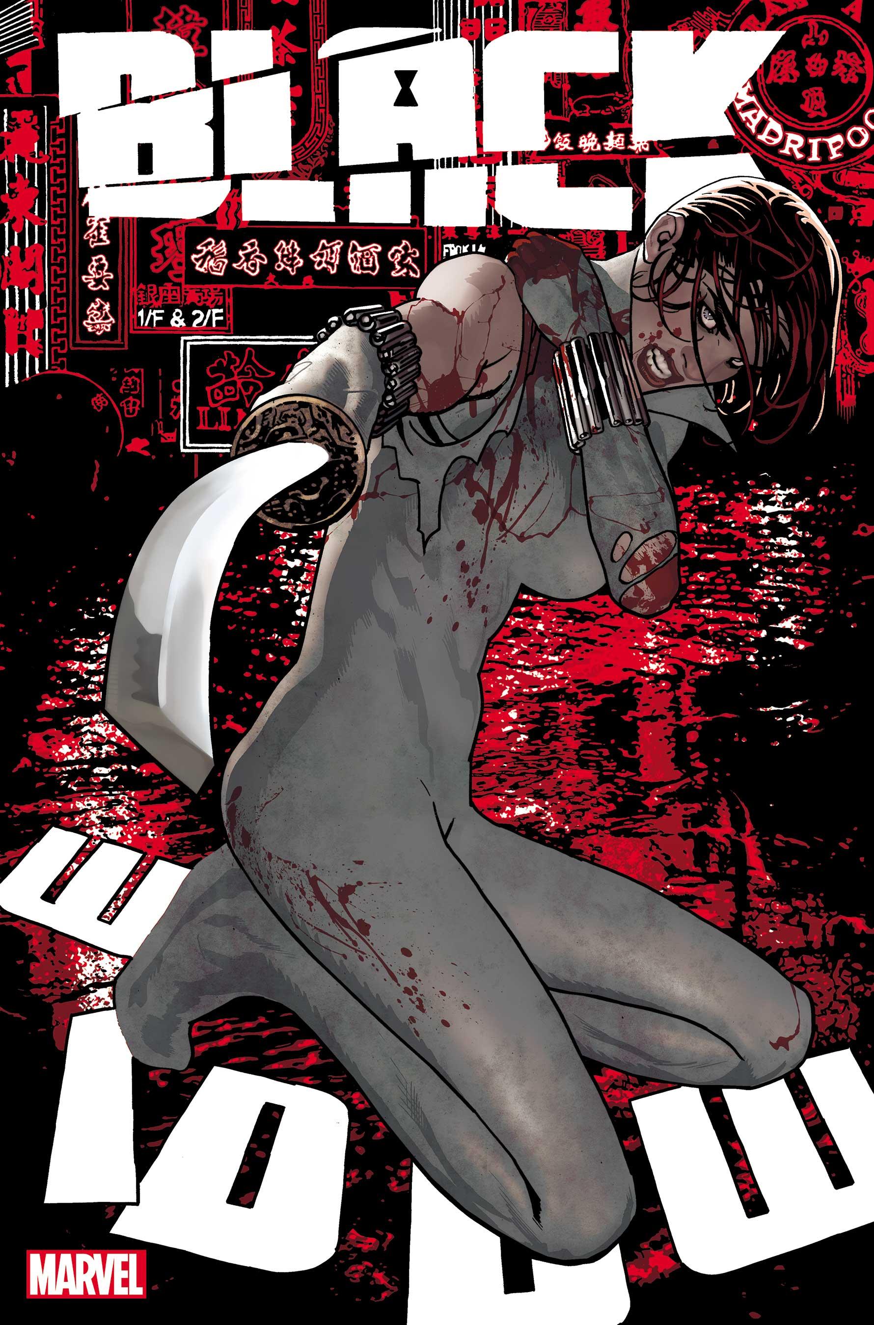 Black Widow (2020) #13