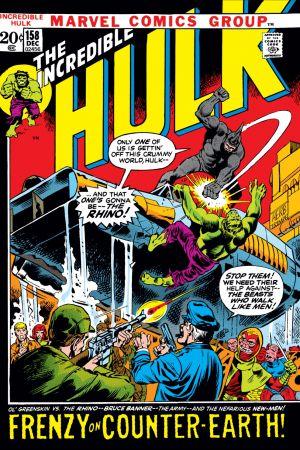 Incredible Hulk (1962) #158