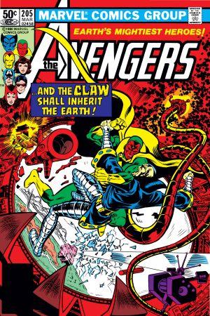 Avengers #205