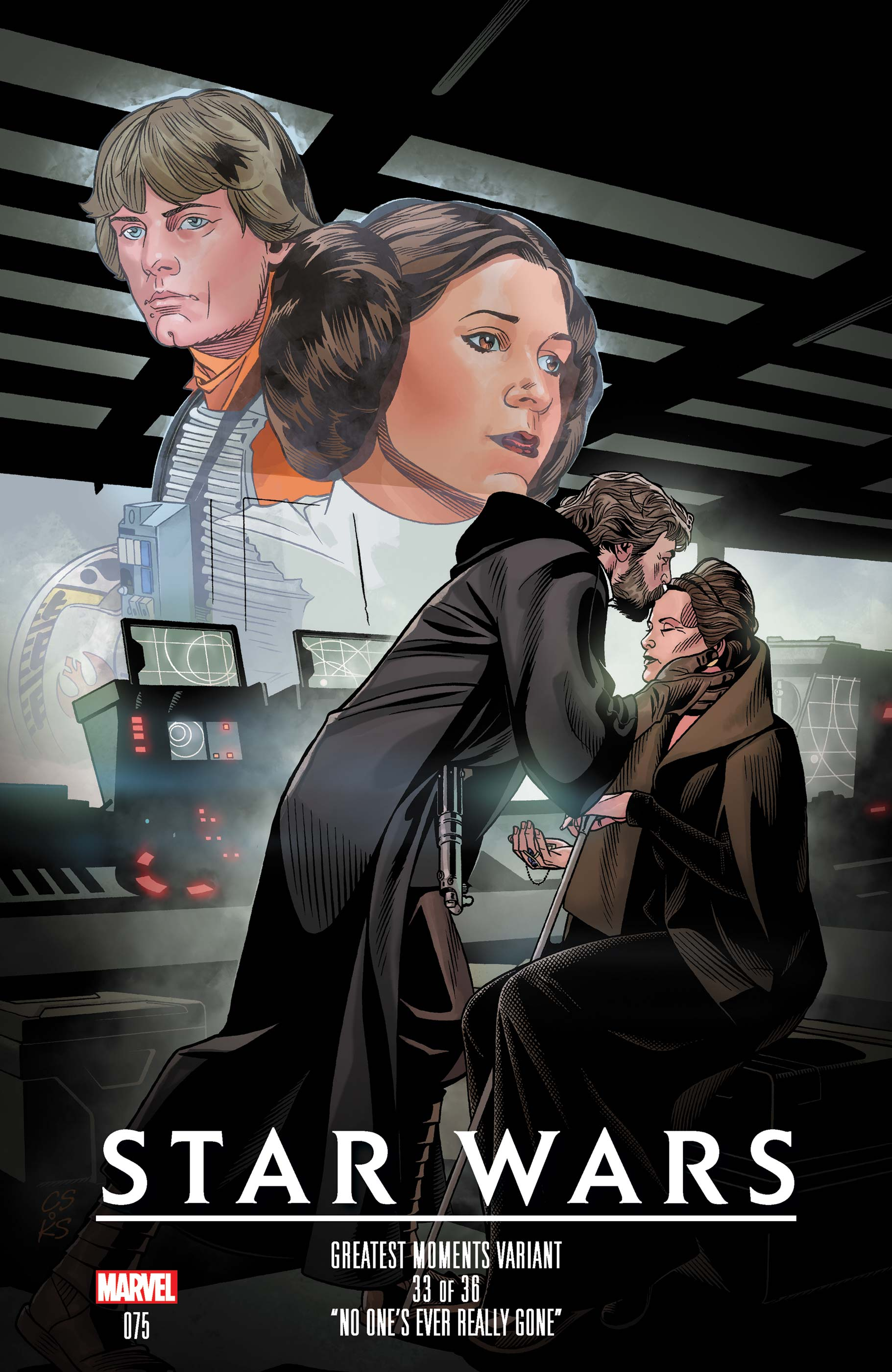 Star Wars (2015) #75 (Variant)