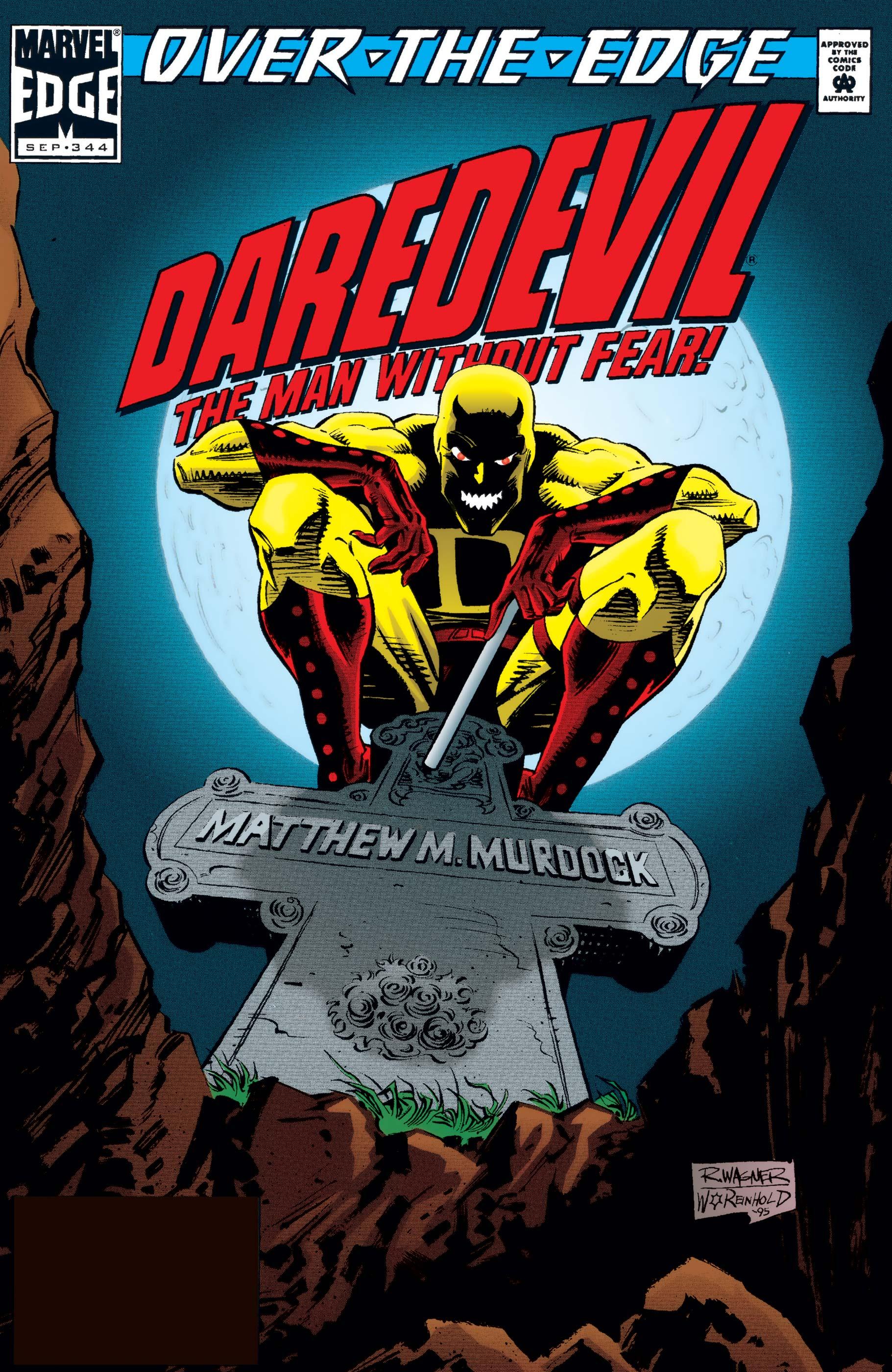 Daredevil (1964) #344