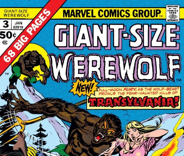 Giant_Size_Werewolf_3_jpg