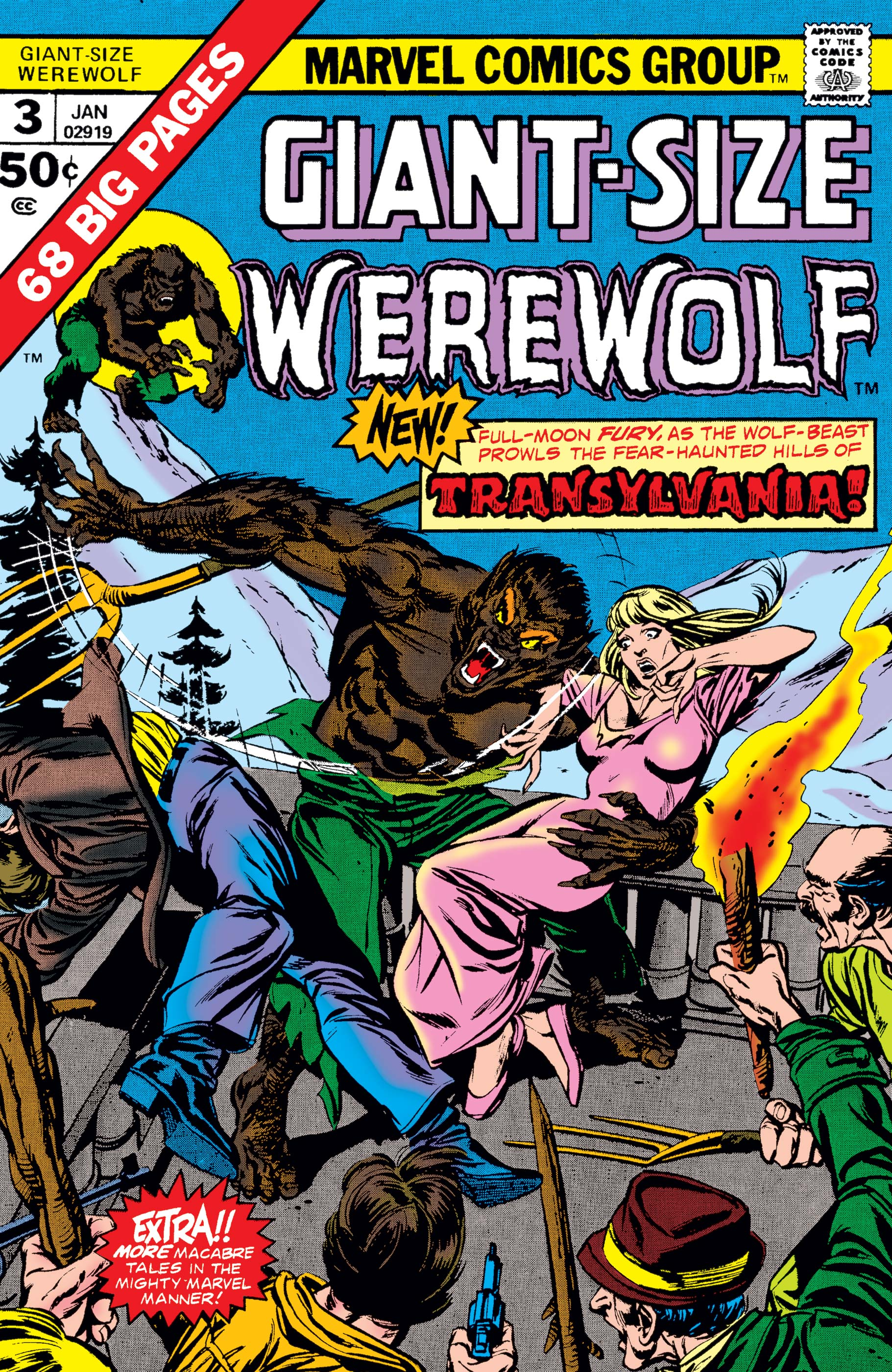Giant-Size Werewolf by Night (1974) #3