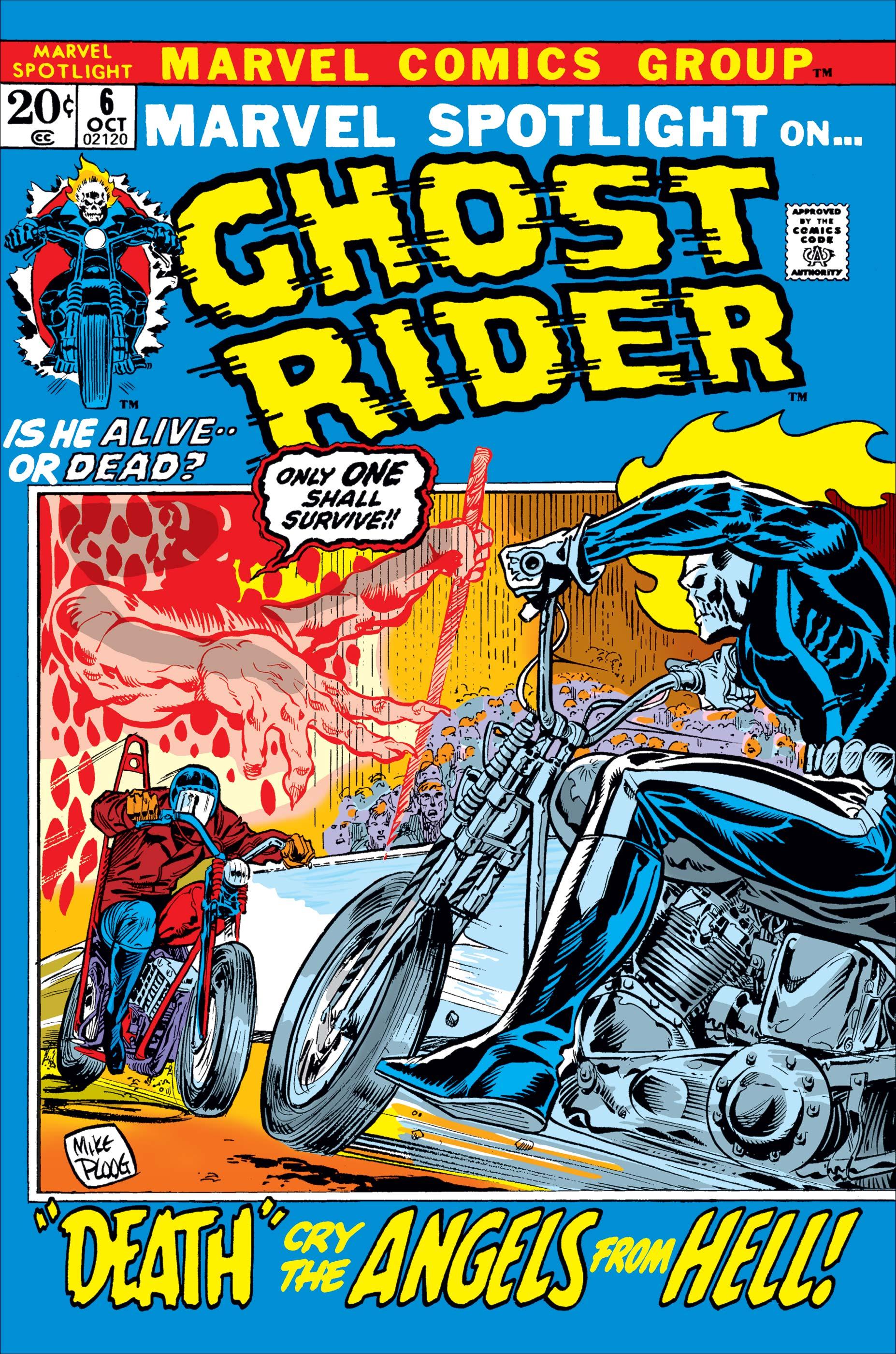 Marvel Spotlight (1971) #6