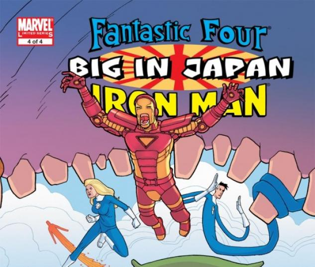 Fantastic Four/Iron Man: Big in Japan (2005) #4