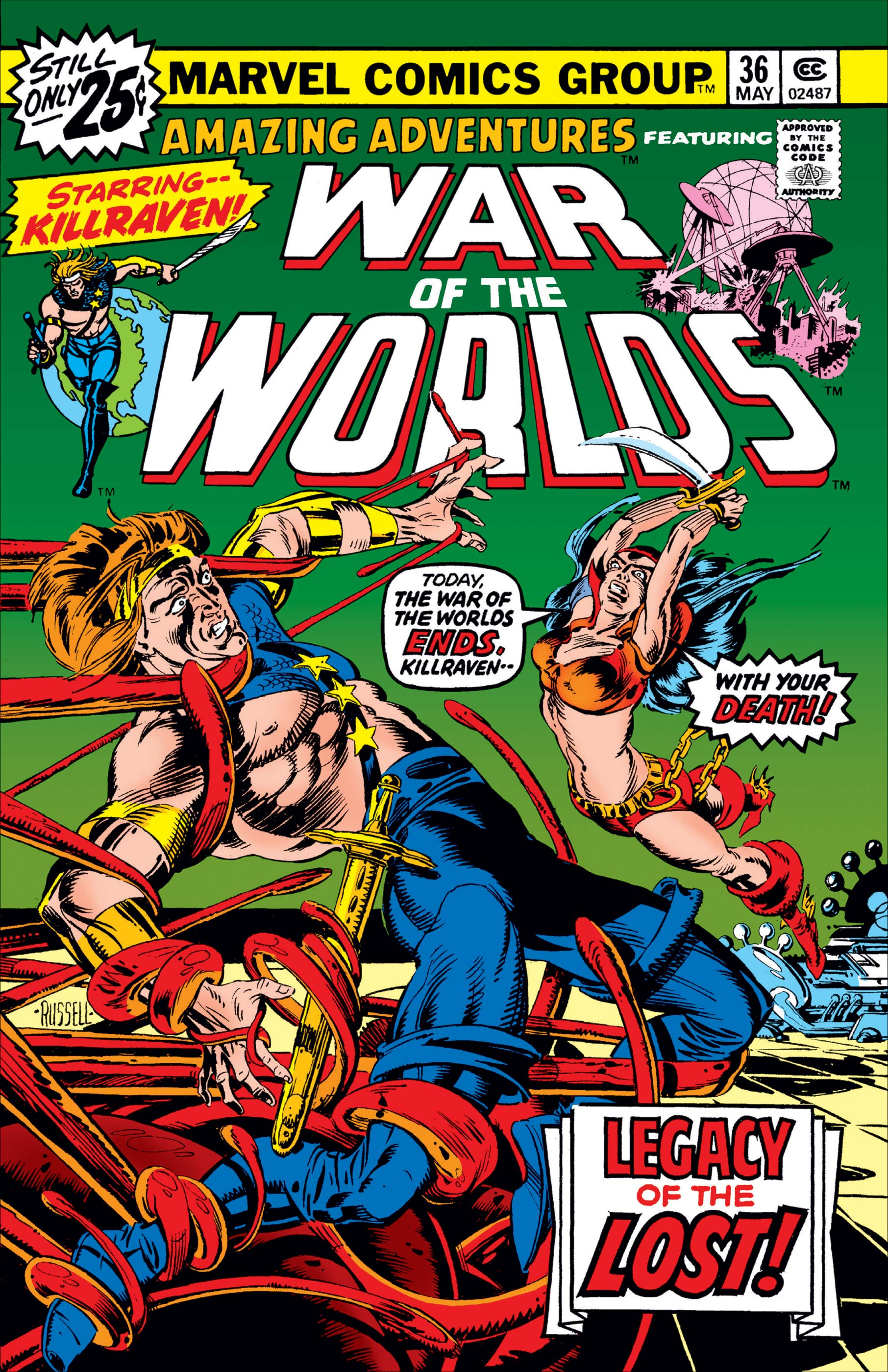 Amazing Adventures (1970) #36