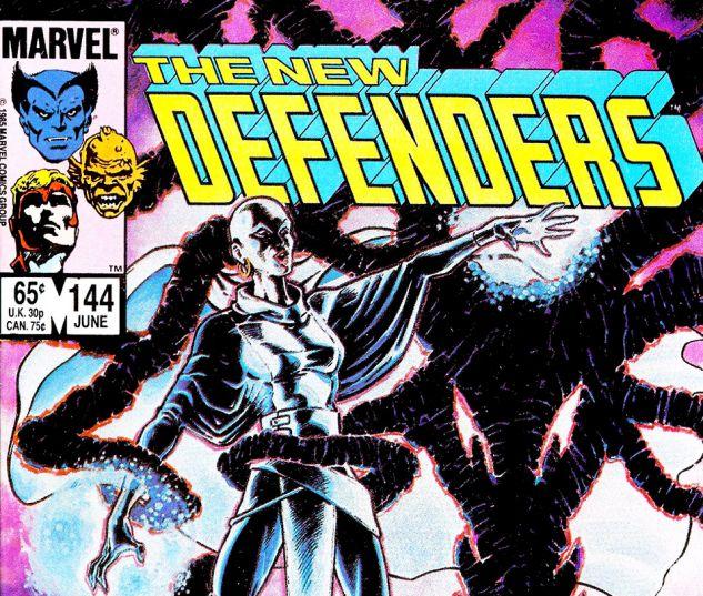 Defenders (1972) #144