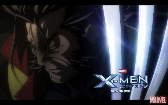 X-Men Anime Wallpaper #16