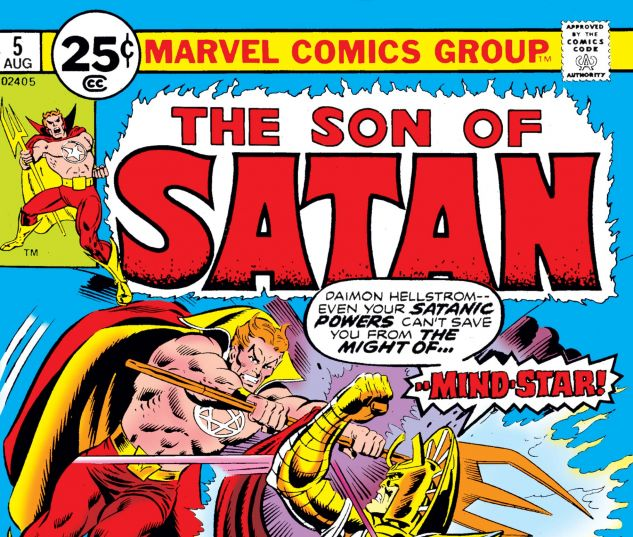 SON_OF_SATAN_1975_5