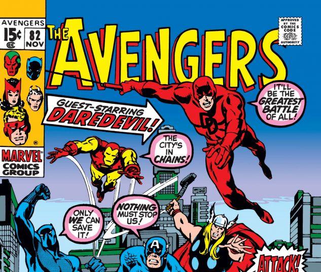 AVENGERS (1963) #82
