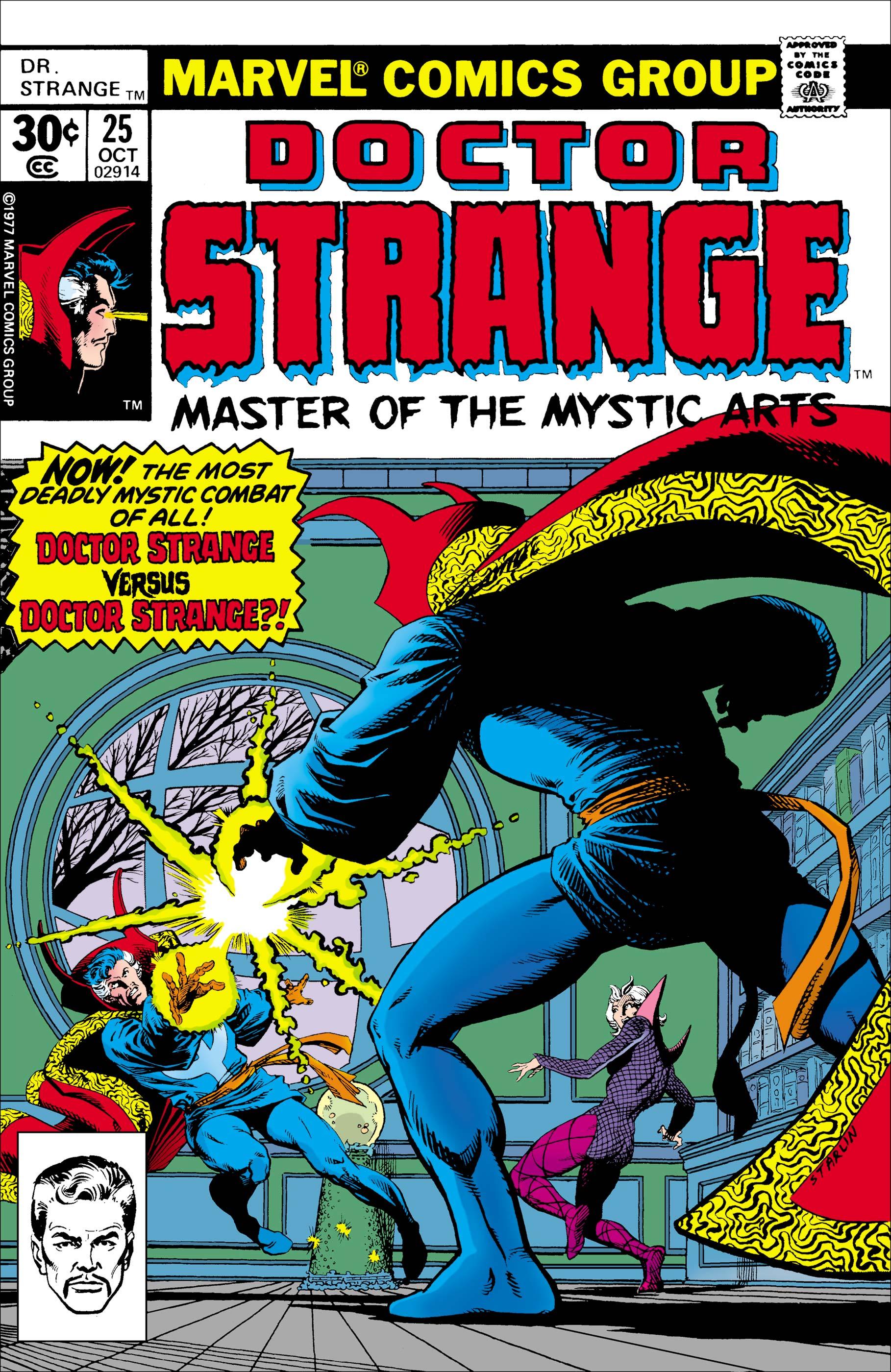 Doctor Strange (1974) #25