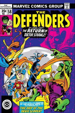 Defenders (1972) #58