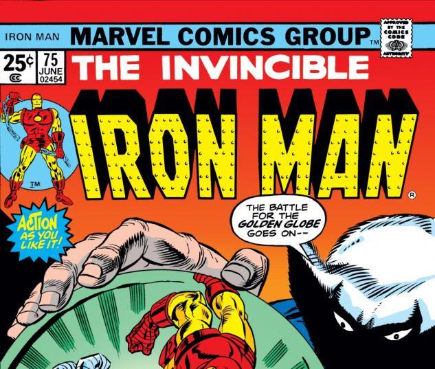 Iron Man (1968) #75