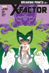 X-FACTOR (2005) #243