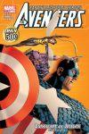 Avengers (1998) #77
