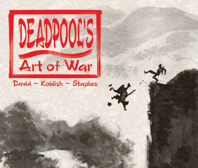 DEADPOOL'S ART OF WAR 1 (WITH DIGITAL CODE)