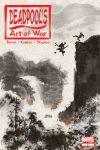 DEADPOOL'S ART OF WAR 1 (WITH DIGITAL CODE)