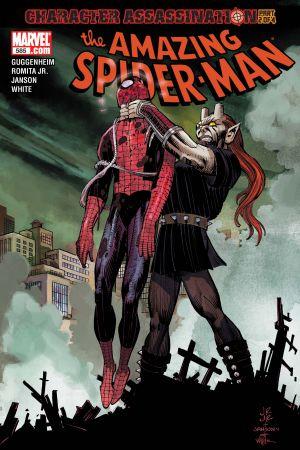 Amazing Spider-Man (1999) #585