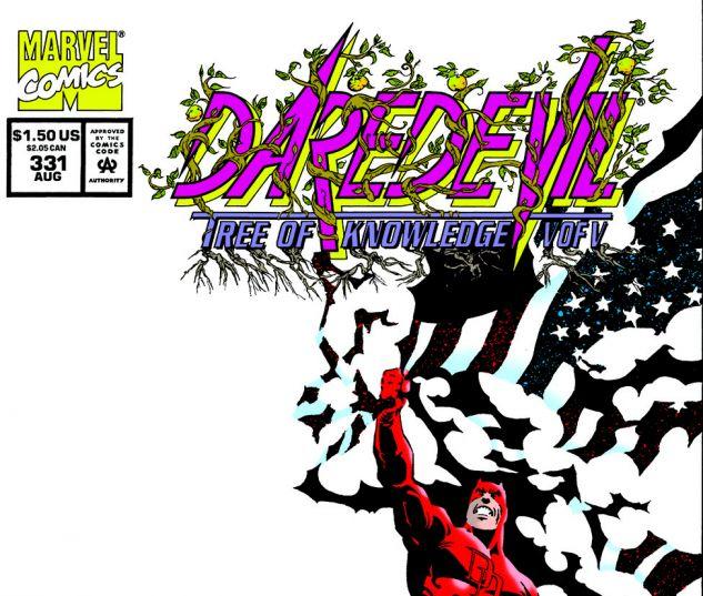 Daredevil (1963) #331
