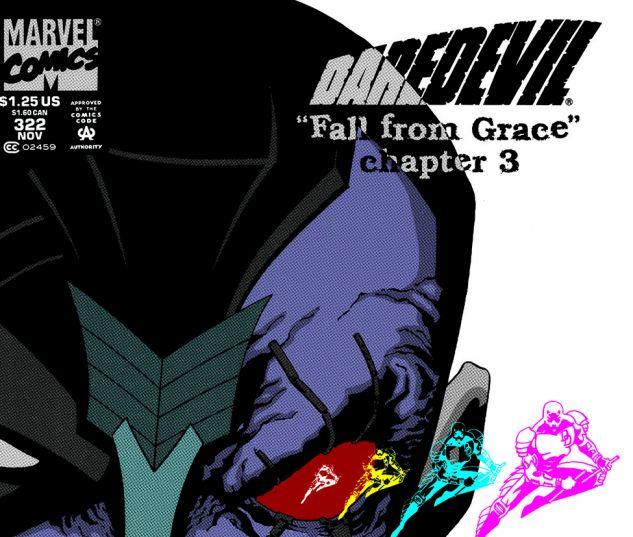 Daredevil (1963) #322