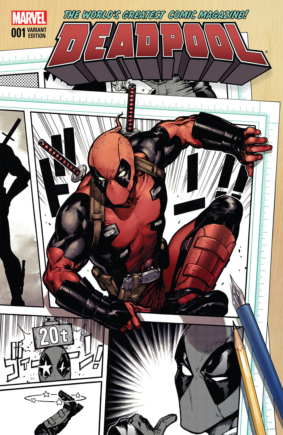 Deadpool (2015) #1 (Shirahama Variant)