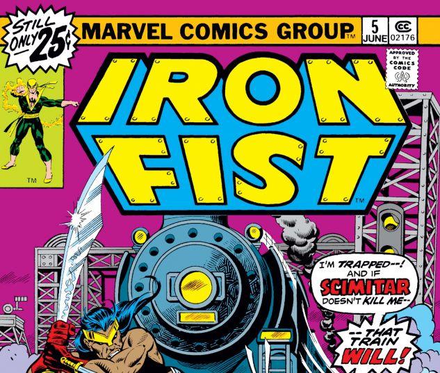 IRON_FIST_1975_5