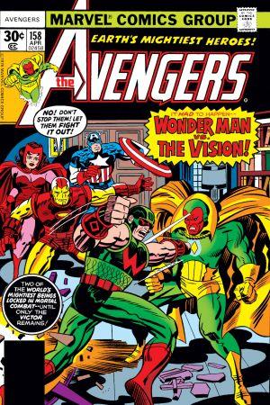Avengers (1963) #158