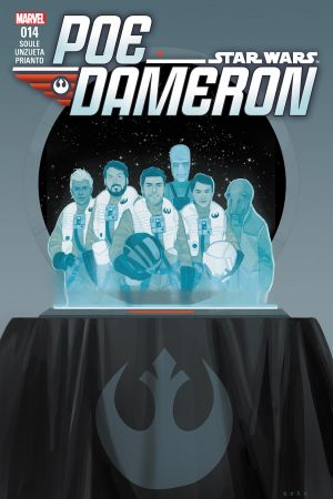 Star Wars: Poe Dameron (2016) #14